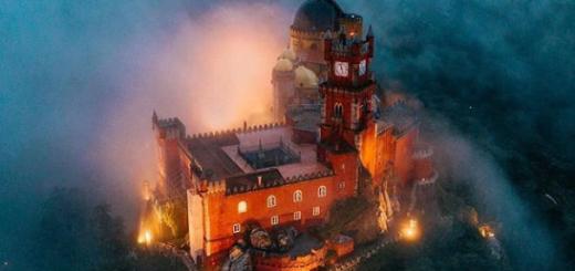 palacio da Pena Aerea
